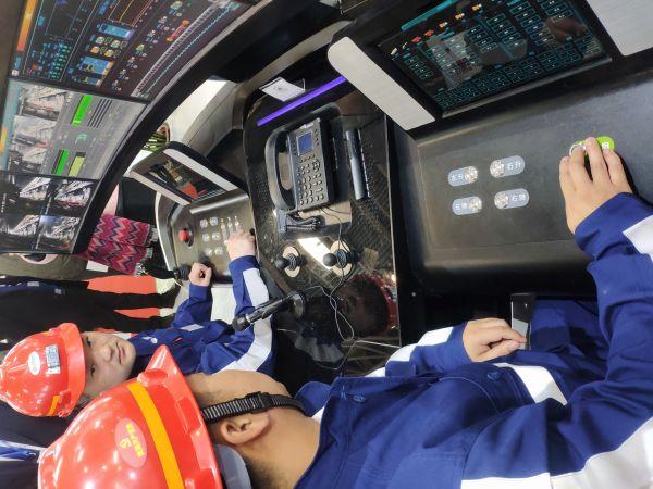 神东集团自主智能割煤远程控制台-3