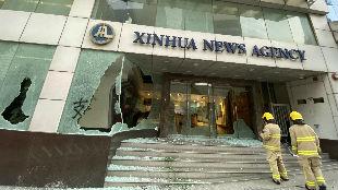 新华社强烈谴责暴徒打砸亚太总分社办公楼 要求香港警方严肃调查