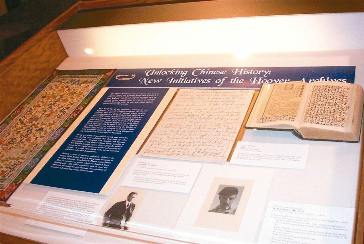 台媒:胡佛研究所将公开蒋经国日记
