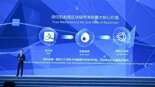 港媒:中国风投公司重燃对区块链兴趣