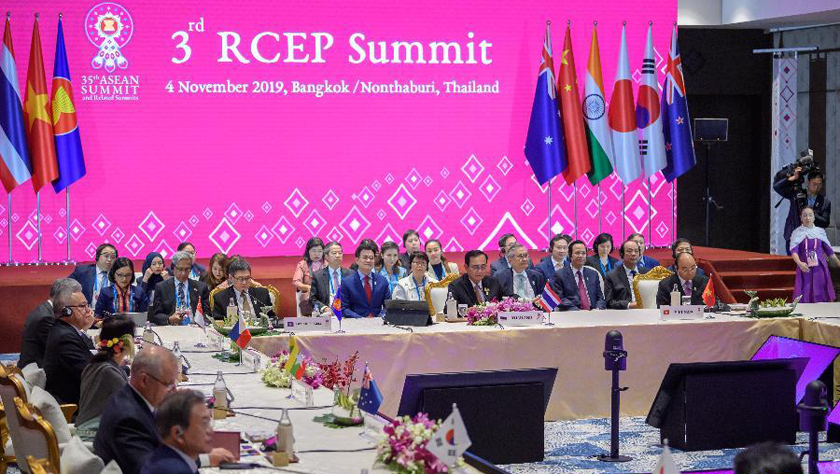 第三次区域全面经济伙伴关系协定(RCEP)领导人会议举行