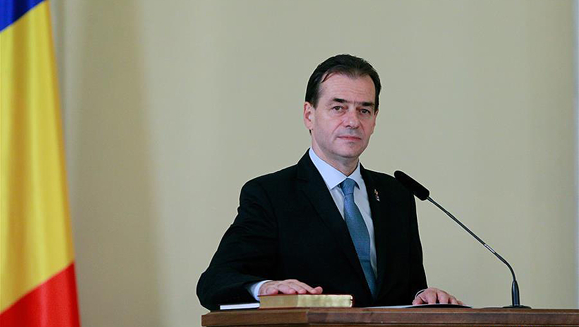 罗马尼亚新政府宣誓就职