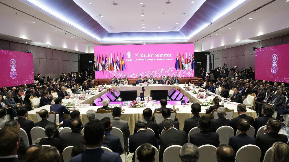 境外媒体关注RCEP谈判获重要进展