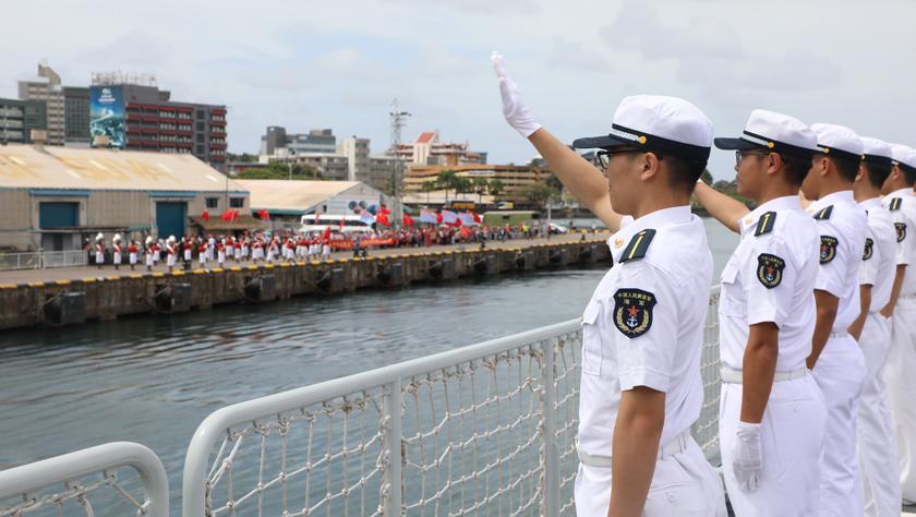 戚继光舰抵达斐济进行友好访问
