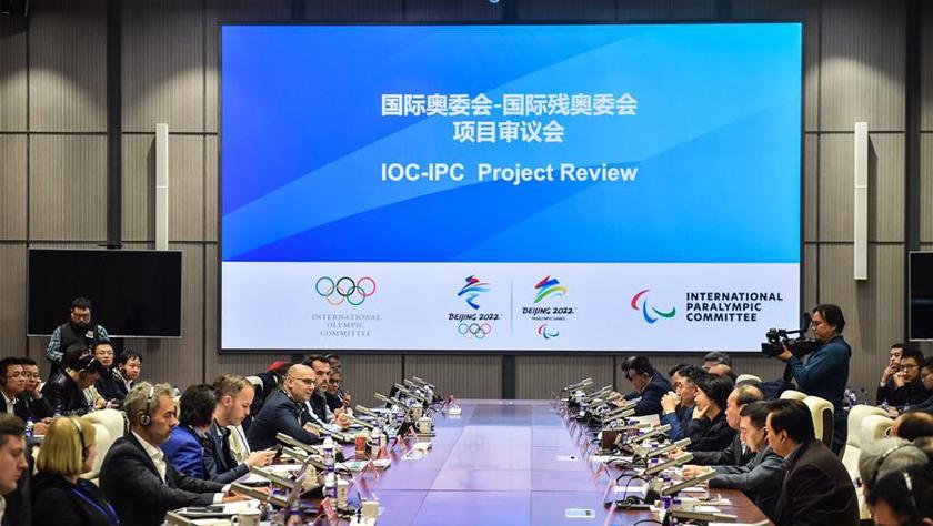 大发3D奥委会-大发3D残奥委会北京2022项目审议会在京召开