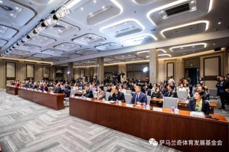 2020奥林匹克博览会暨第二届国际奥林匹克教育论坛启动仪式在京举行