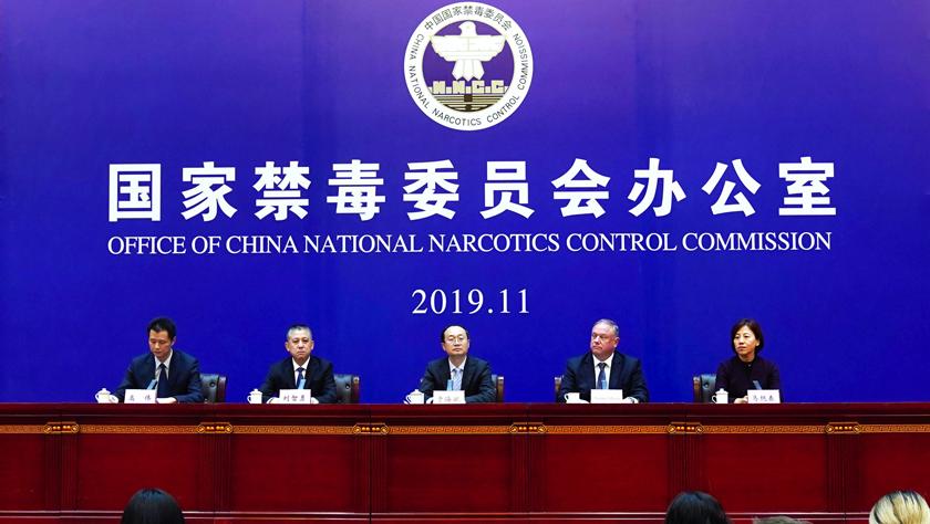 中美兩國聯合成功破獲首起芬太尼走私案件 全鏈條摧毀一犯罪團伙、繳獲芬太尼11.9公斤