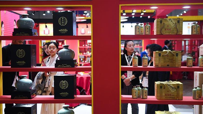 中國(國際)黃酒產業博覽會在浙江紹興開幕