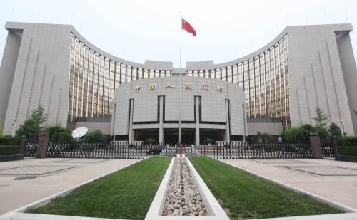 央行披露中国外汇储备最新动向——