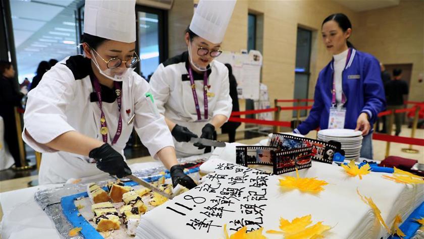 进博会上的中国记者节