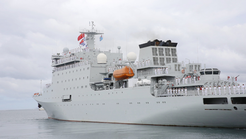 戚繼光艦結束對斐濟訪問啟程回國
