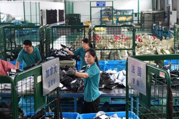 """媒体关注:全球商家争相竞逐中国""""双十一"""""""