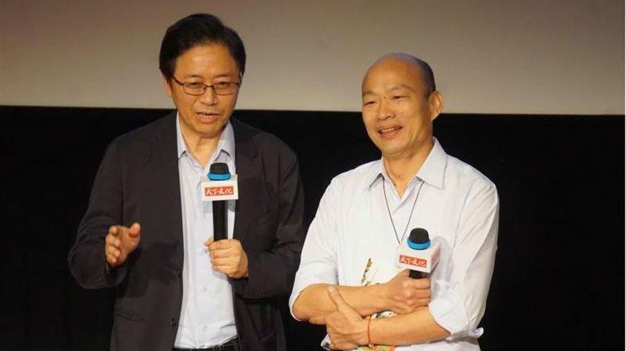 台媒:韩国瑜宣布2020年选举副手为张善政