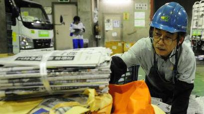 """中国拒收""""洋垃圾""""后,日本面对这个问题十分""""头疼""""……"""