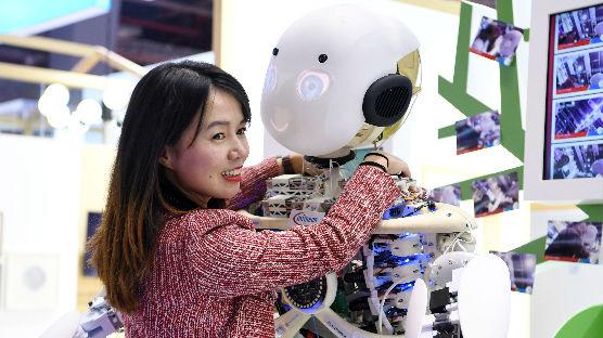 日媒报道称中国争当世界AI创新中心:2030年可达成