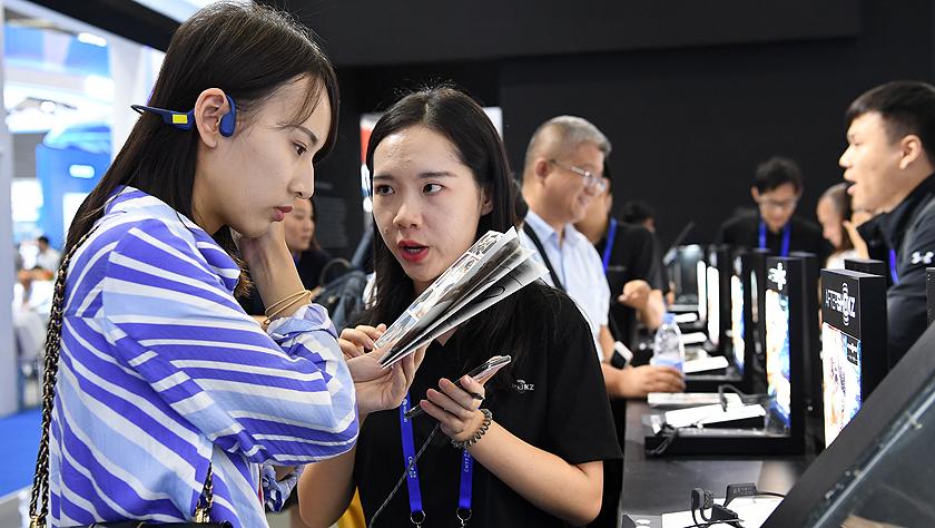 第二十一届高交会在深圳开幕