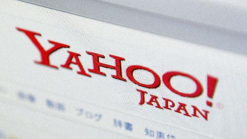 日韩企业联手 韩媒:将对阿里腾讯构成巨大威胁