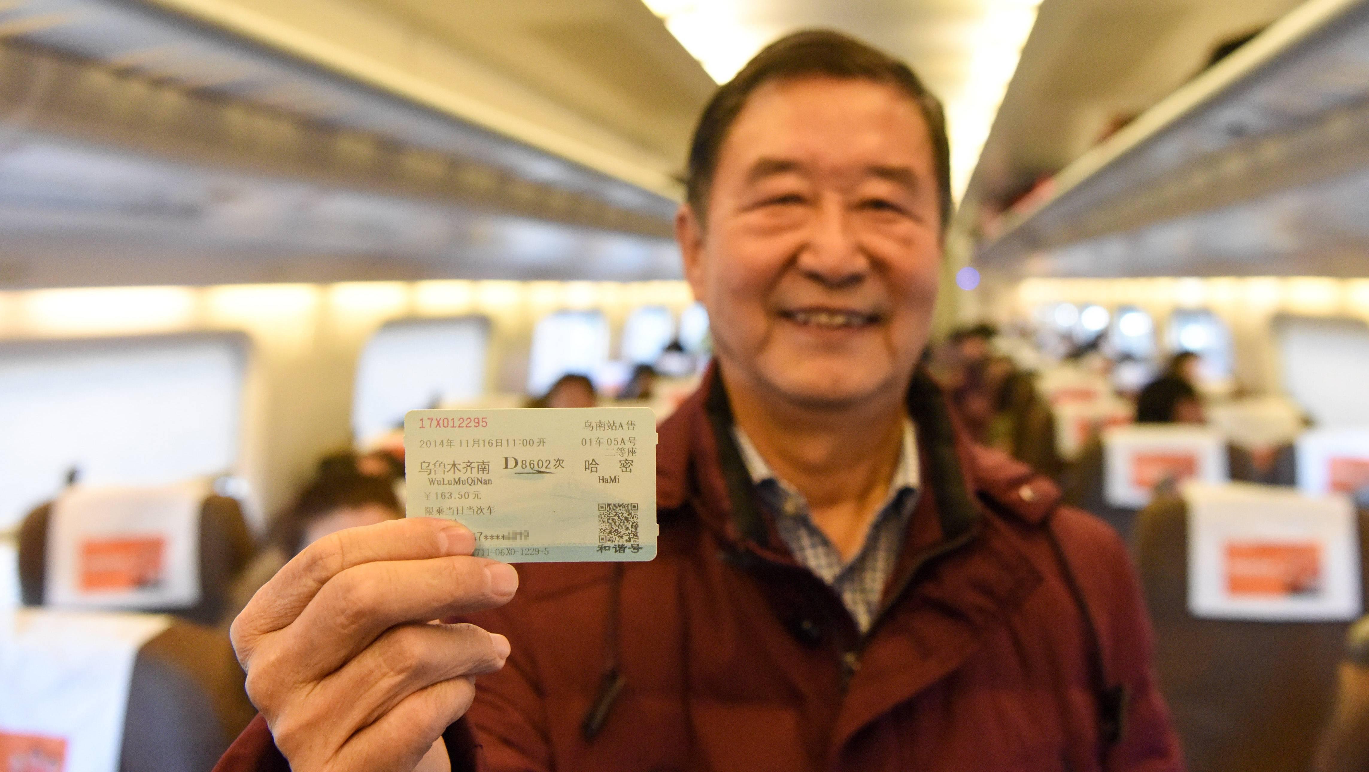蘭新高鐵新疆段開通運營五周年