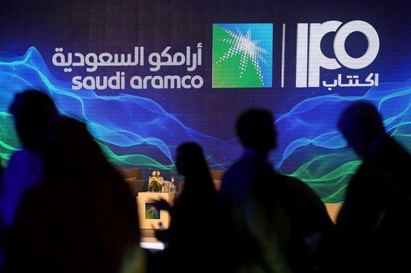 全球最大IPO?沙特阿美大幅缩减上市规模