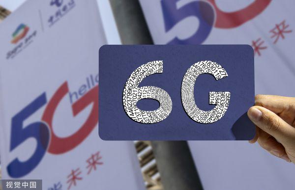抢占6G主导权,日本企业出手了——