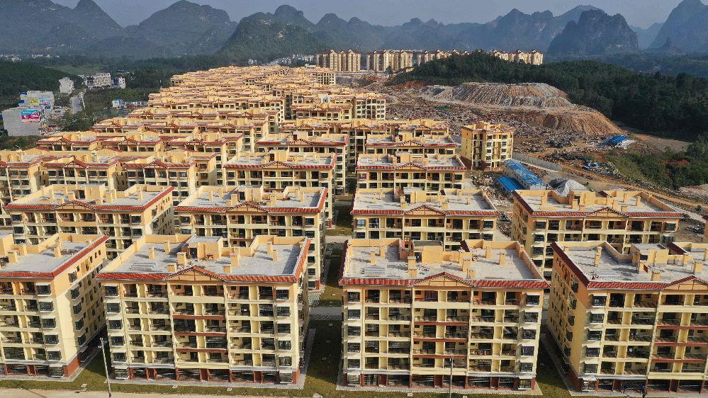 外媒关注中国投入巨资决战脱贫攻坚