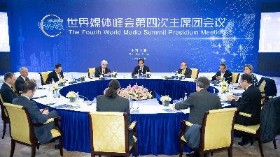 世界媒体负责人聚集上海 话发展谋合作
