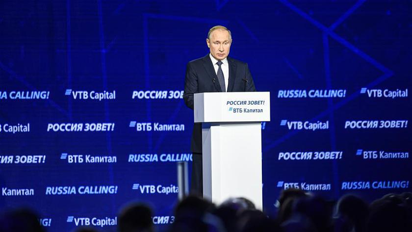 """普京出席""""俄羅斯在召喚""""年度國際投資論壇"""