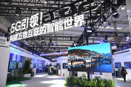 美媒:中國正加速成為技術領域全球領導者