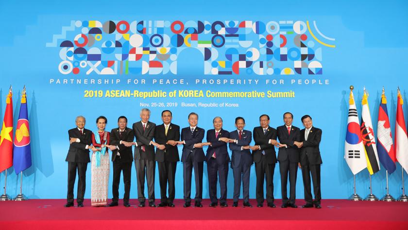 韩国-东盟特别峰会在韩国釜山举行