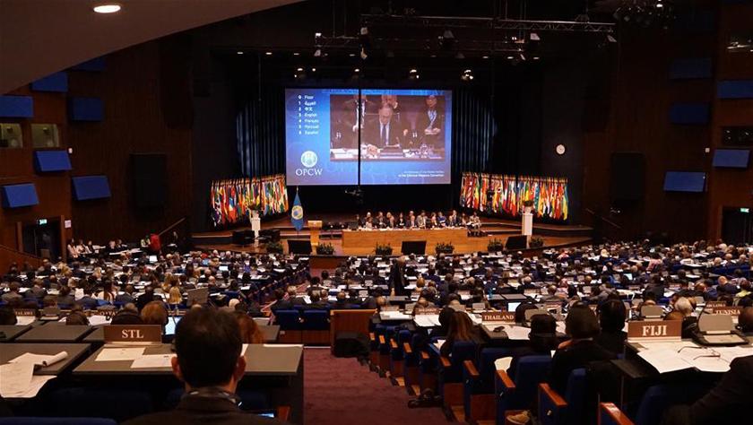 《禁止化学武器公约》第24届缔约国大会开幕