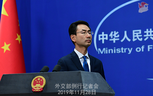 外媒述评:美干涉香港企图注定失败