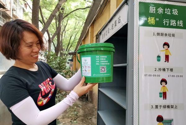 美媒评述:垃圾分类新规将令北京更干净