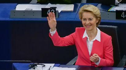 欧盟首位女主席上任表雄心 德媒:想实现目标不容易