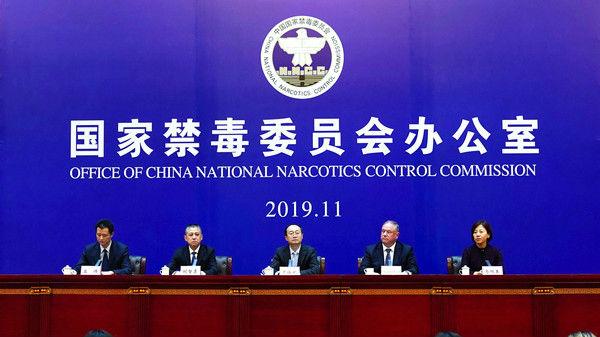 """美媒评述:中国严控芬太尼出口""""说到做到"""""""