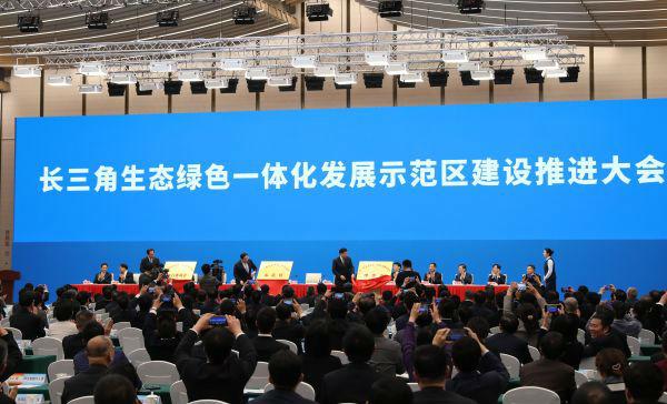 媒体述评:长三角一体化将引领中国高质量发展