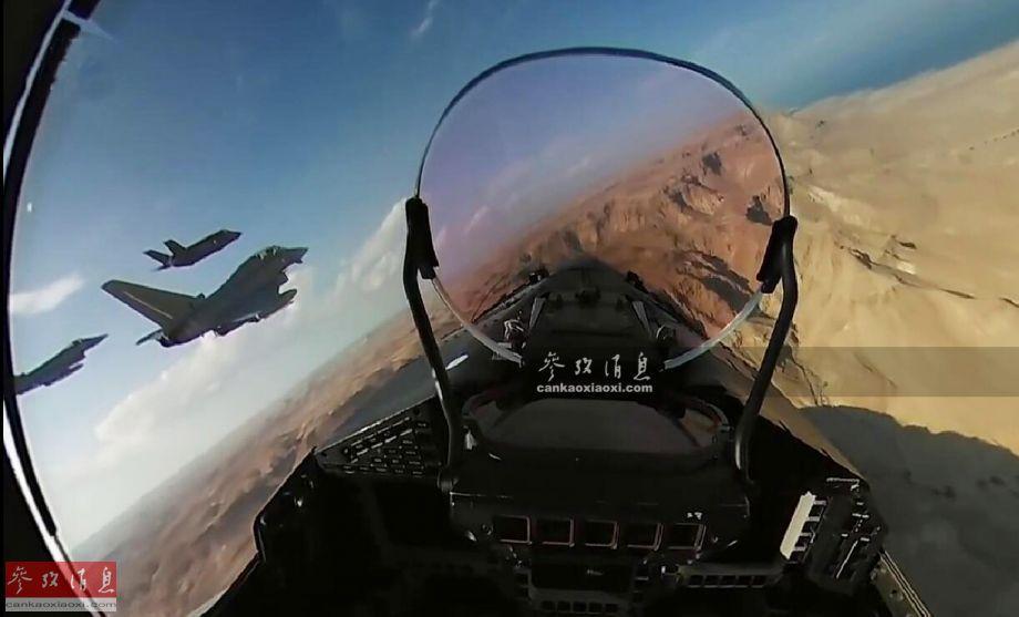 """11月,来自美国、德国、意大利和希腊4国空军的30多架战机参与了由以色列空军主办的""""蓝旗""""多国空军军演。其中首次出现了德国空军""""台风""""战机与以军F-35I编队飞行以及协同训练的场面,较为罕见。图为座舱视角拍摄的德军""""台风""""与以军F-35I编队飞行视频截图。59"""