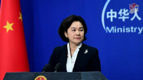 中方坚决反对美涉疆法案引发境外媒体关注