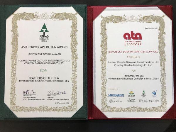 森林城市首获亚洲都市景观奖评审奖  绿色可持续发展理念获国际认可