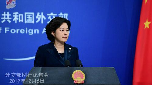 世行无视美反对批准对华贷款 外交部:愿继续深化与世行合作