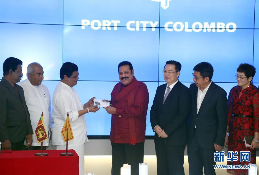 斯里兰卡总理:将大力推进科伦坡港口城项目