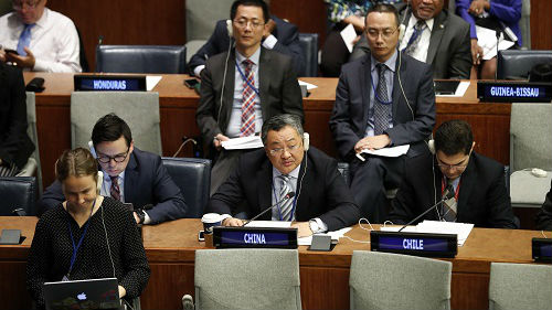 美媒刊文:中国核政策高度透明 将引领全球核安全努力