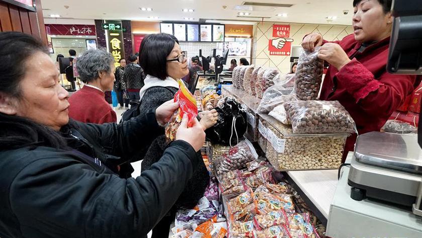 11月CPI同比上涨4.5%