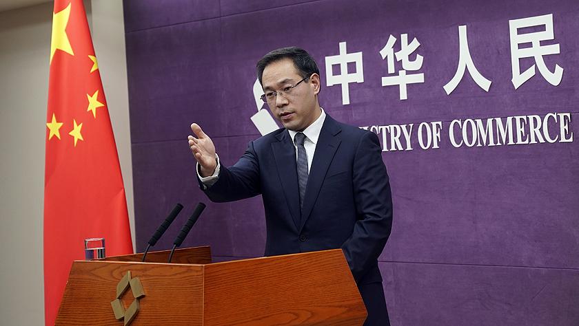 商务部:中俄双边贸易额全年有望突破1100亿美元