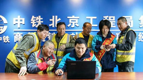 2020中国春运火车票开卖 外媒关注铁路部门推多种便利措施