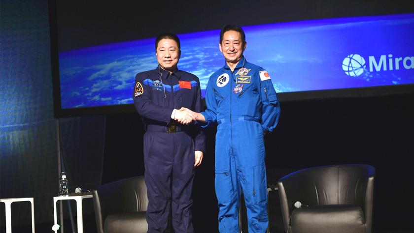 中日首位航天員東京對話