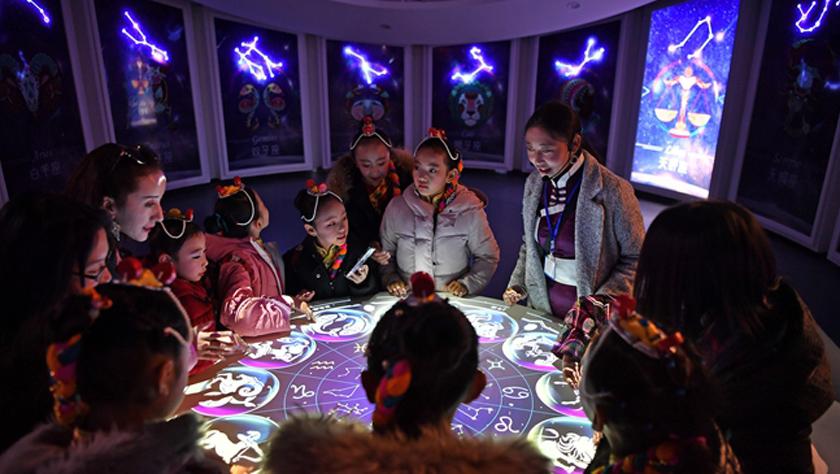 西藏首家天文科普体验馆开馆