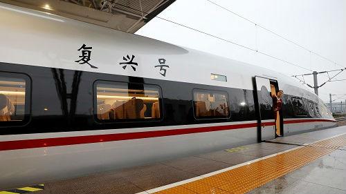 德媒述评:中国高铁成就凸显体制优势