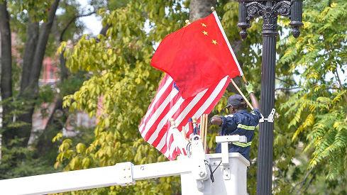 外媒评述:中美贸易协议将令双方受益