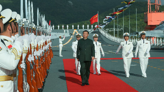 媒体关注首艘国产航母山东舰交接入列