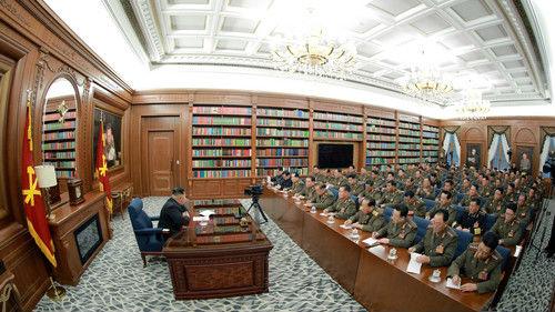 外媒:朝鲜关键时刻宣布重组军队 金正恩召开军委扩大会